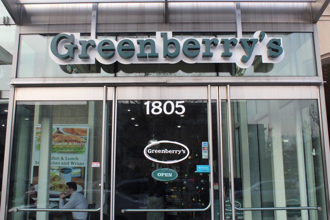 Greenberry Coffee (D.C.)